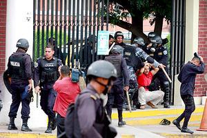 20100821070042-maestros-dispersan-marcha-de-maestros-hondurenos-noticia-full1.jpg